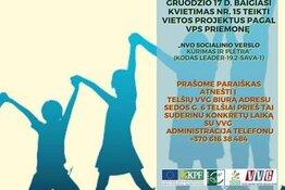 """Kvietimas Nr.15 """"NVO socialinio verslo kūrimas ir plėtra"""""""