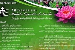 XVI Tarptautinis Mykolo Oginskio festivalis
