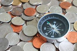 Kvietimas verslo subjektams teikti paraiškas finansinei paramai gauti