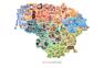 """""""Surink Lietuvą"""" žemėlapio magnetukai ir kitos jų platinimo vietos"""